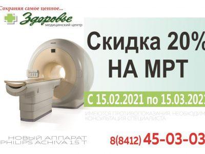 Безымянный-3c1111dr