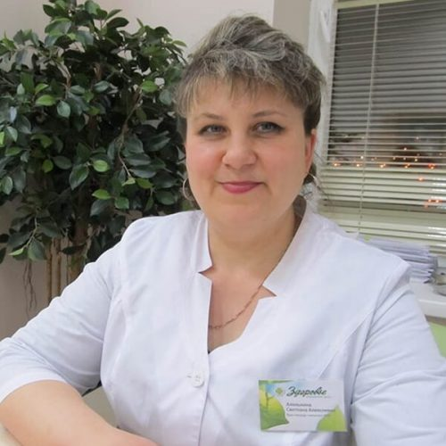 Аленькина Светлана Алексеевна